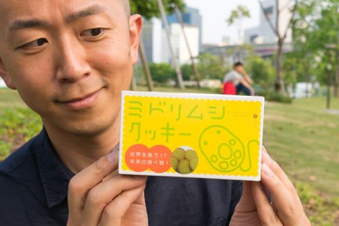 日本科学未来館-46