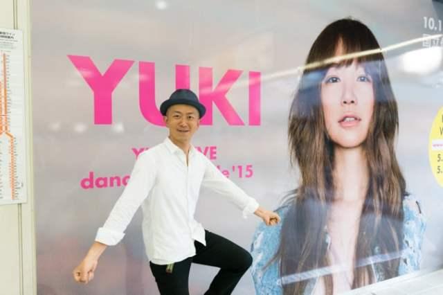 YUKI渋谷駅-6