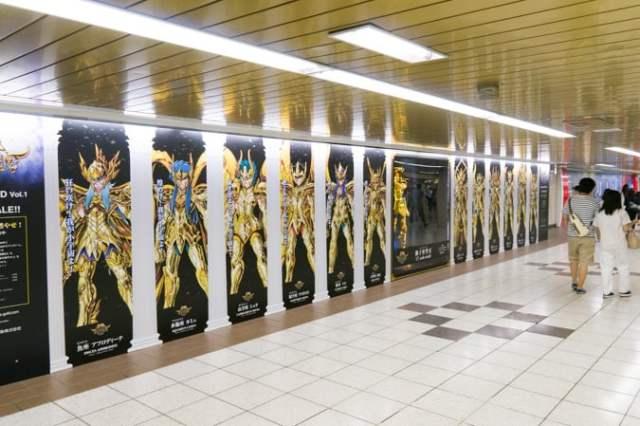 聖闘士星矢新宿駅-1