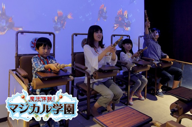 マジカル学園-ナンジャ