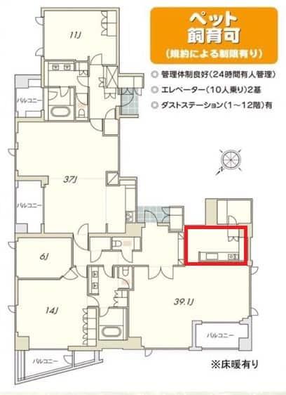 新見取り図 (2)キッチン