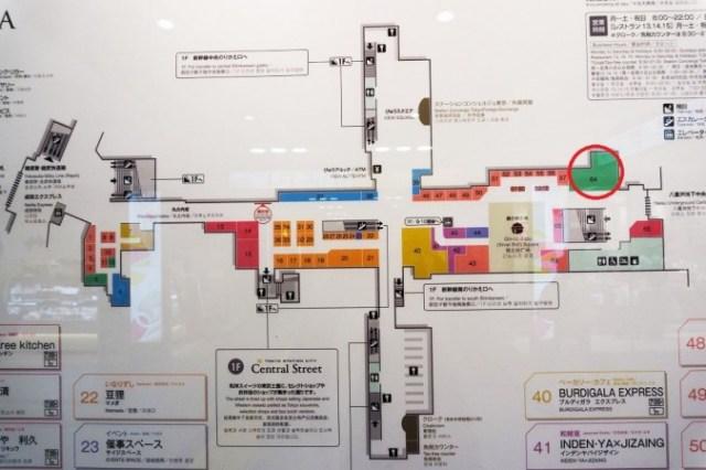 デーン地図