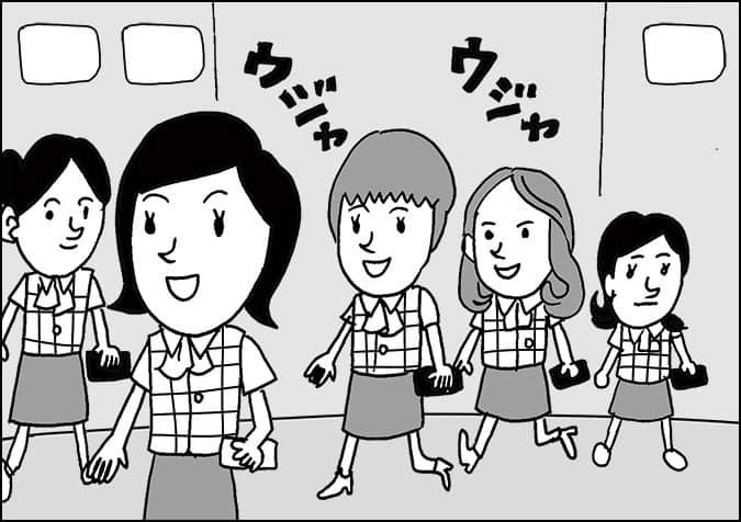 隨ャ9隧ア荳ク縺ョ蜀・∈繧・4