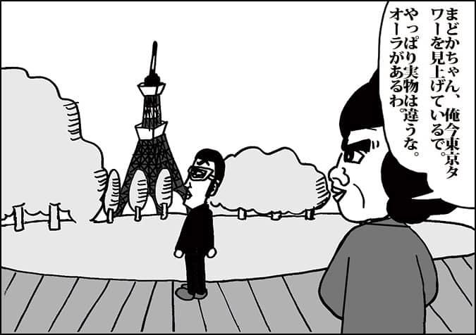 譚ア莠ャ繝ォ繝・メ4