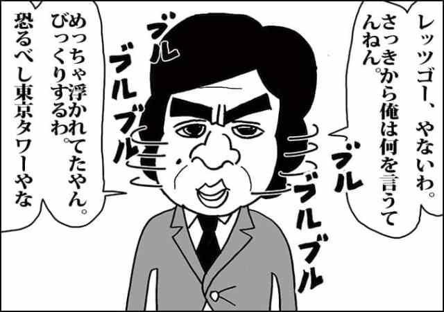 譚ア莠ャ繝ォ繝・メ7_8-1jpg