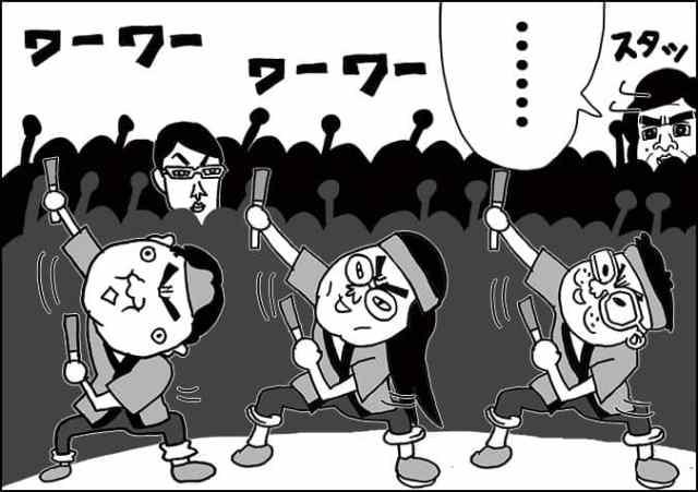 8(譁ー)-2