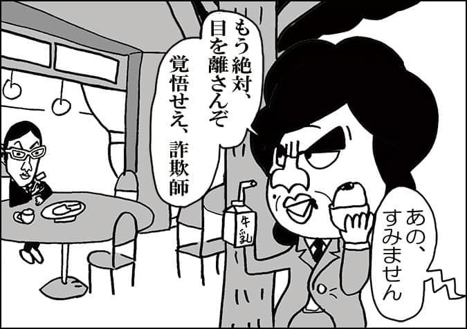 隨ャ9隧ア荳ク縺ョ蜀・∈繧・8