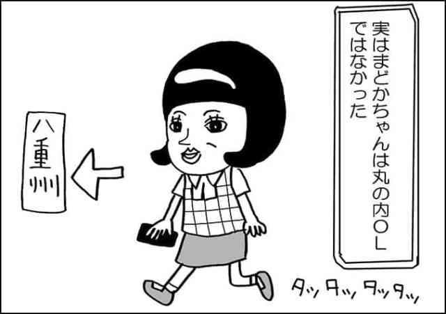 隨ャ9隧ア荳ク縺ョ蜀・∈繧・17
