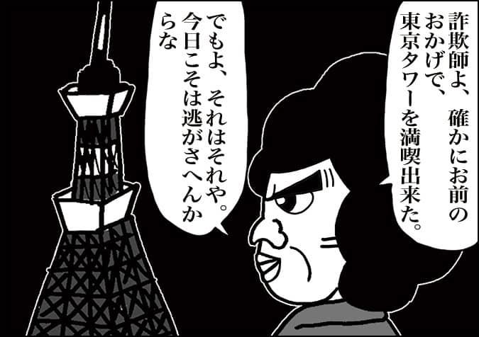 譚ア莠ャ繝ォ繝・メ25-1