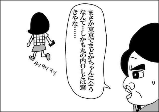 隨ャ9隧ア荳ク縺ョ蜀・∈繧・16