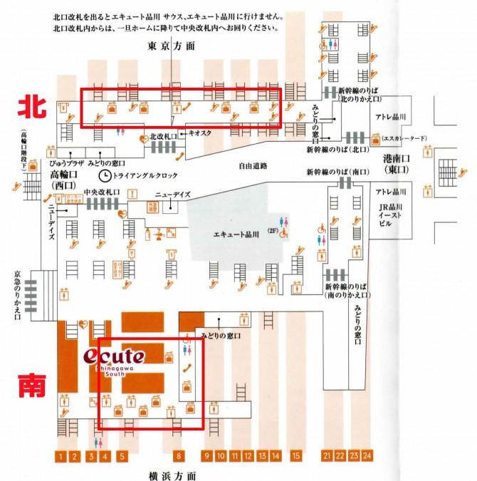 品川駅マップ3