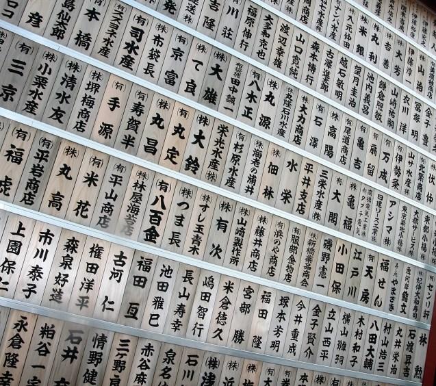 company-working-at-tsukiji