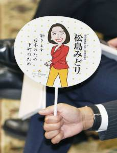 n-uchiwa-a-20141018-870x1139