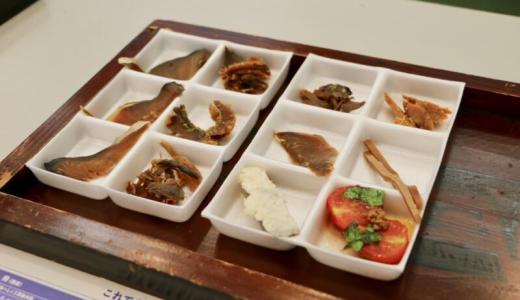 福井のスローフード「へしこ」を12種類食べ比べてみた。暑い夏を超えて美味しくなる