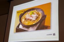越前がにの柳川鍋/日本料理 橘