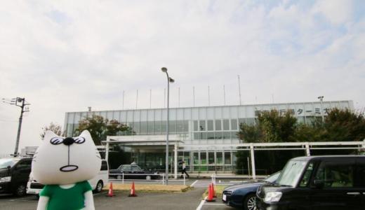 調布飛行場ターミナルを散歩してきた【PR】