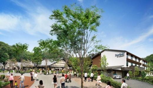 三重県大台町「道の駅 奥伊勢おおだい」に隣接したマリオット系ホテルが2020年秋以降に開業! #大台町PR