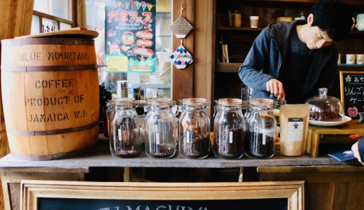 久留里さんぽが捗る町家カフェでゆるり【アクアラインイーストさんぽ 前編】
