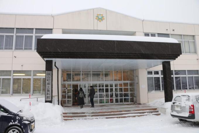 羅臼町郷土資料館