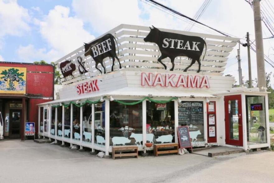 ハレクラニ沖縄の向かいにあるステーキハウスナカマ