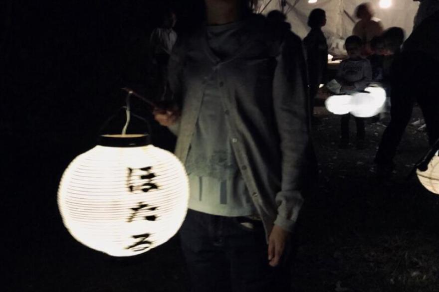 メイン会場の「大川竹ヶ沢公園」をちょうちんウォーク