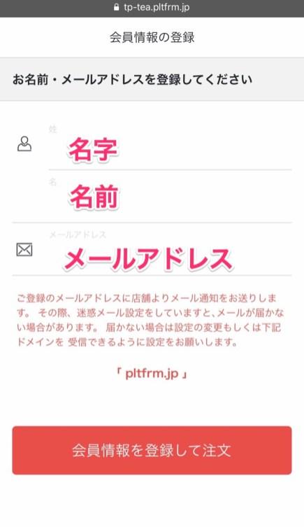 IMG_6908-2