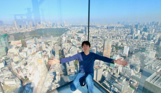 渋谷スクランブルスクエアの展望台「SHIBUYA SKY(渋谷スカイ)」に行ってみた!高さ約230mから東京の絶景バックに記念写真が捗る