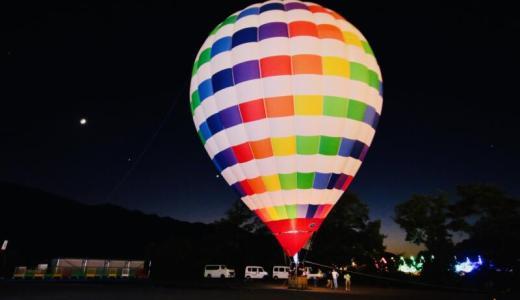 【さがみ湖イルミリオン2019】今年はホンモノの気球で上空からイルミが楽しめる!『マクロス』とのコラボも
