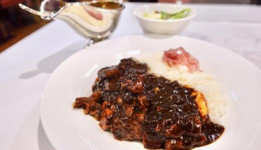 グランスタ東京の食堂車風レストランでプチ旅気分を味わいながらハヤシライスを食べてきた
