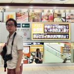 "<span class=""title"">新宿「メトロ食堂街」が9月末で閉館。54年の歴史に幕</span>"