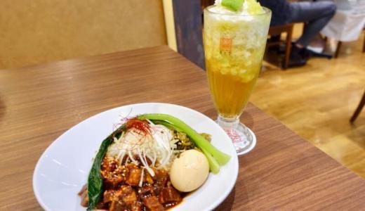 春水堂の新メニュー「麻辣魯肉飯」と期間限定涼麺を食べてきた