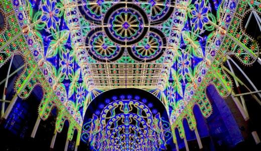 神戸ルミナリエ2017が開催決定!東京から行くおすすめの格安ツアーとは?