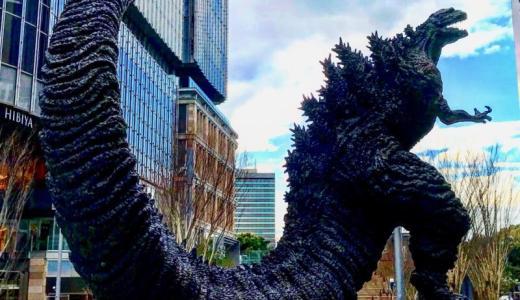 東京ミッドタウン日比谷前にシン・ゴジラ像が出現!前のゴジラ像はTOHOシネマズ日比谷内に移設