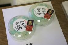 三井寺 霊泉糖