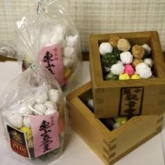今熊野観音寺 東山五色豆