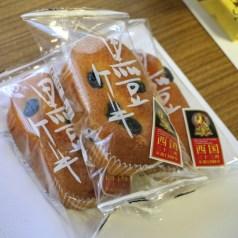播州清水寺 黒豆ケーキ