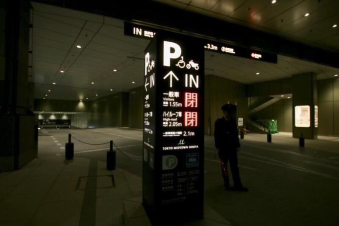 東京ミッドタウン日比谷の駐車場