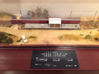 ミニチュアの炭鉱電車
