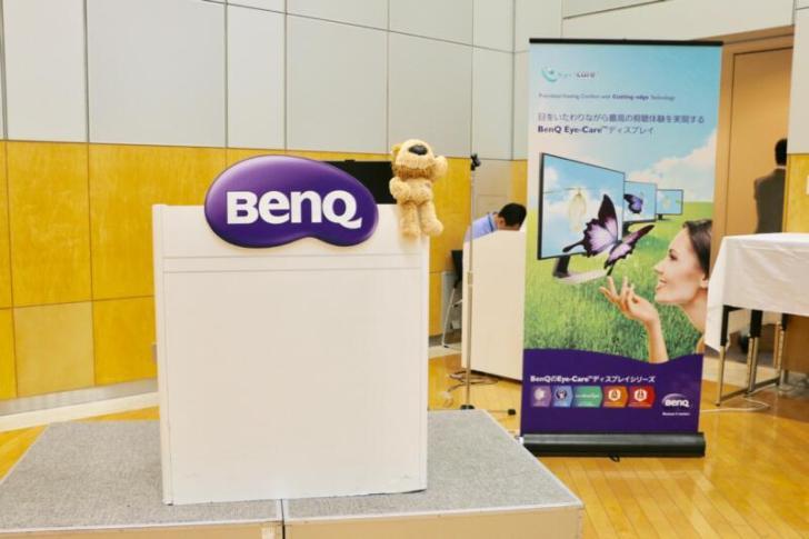 第6回BenQアンバサダーイベント『アイケアディスプレイ「EW2770QZ」体験イベント』