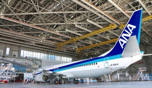 【予約必至】ANA機体工場見学ツアーに参加してジェット機を見てきたよ!