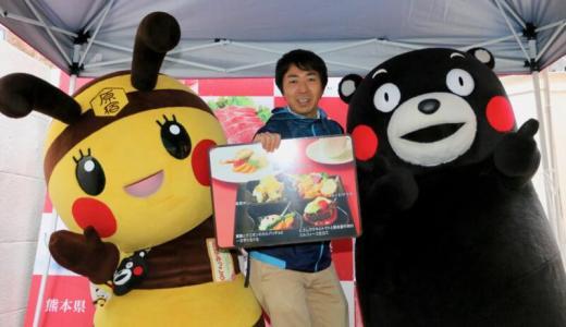 【くまモン登場】原宿コロンバンで熊本フェアが開催!熊本のご当地食材が楽しめる「熊本御膳」を食べてきた