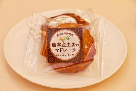 熊本産生姜のマドレーヌ(税込216円)