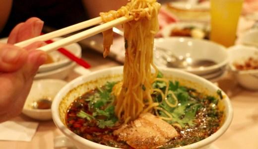 【千歳烏山】広味坊烏山店は新世代の料理長が腕を振るう安全で元気が出る中国料理店 #広味坊