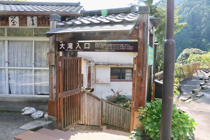 河津七滝の「大滝(おおだる)」への道