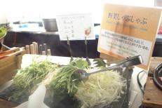 野菜蒸ししゃぶ
