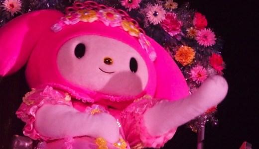 【サンリオピューロランド】マイメロディとキキ&ララ生誕40周年をお祝いしてきた!