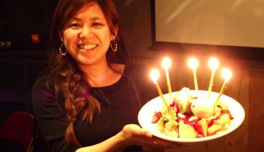 【渋谷】平日はノマドカフェ 土日はイベント&パーティ、ケータリングまで「青山0cafe(ゼロカフェ)」の利用シーンの多さといったらもう!