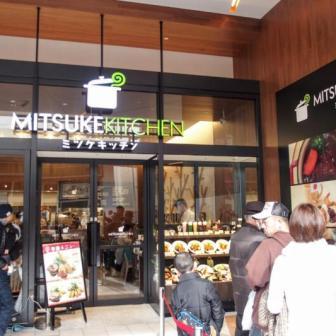 ミツケキッチン EXPOCITY