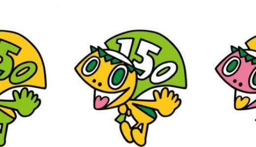 カッパバッジが復活!都内21施設で入場無料、抽選で上野動物園貸切チケットや東京2020大会会場の建設現場を巡るツアーも