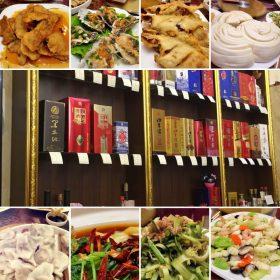 友人と中華レストランへ